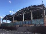 Фото  1 Реконструкция промышленных зданий 2083487