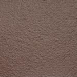 Рельефная плитка грес, неполированная, неглазурованная (керамогранит), морозостойкая, размеры 300х300х7 мм в ассорт.