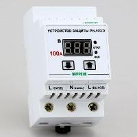 Реле напряжения (устройство защиты от перепадов напряжения) в корпусе для крепления на DIN-рейку РН-100/D (100А/22кВт)