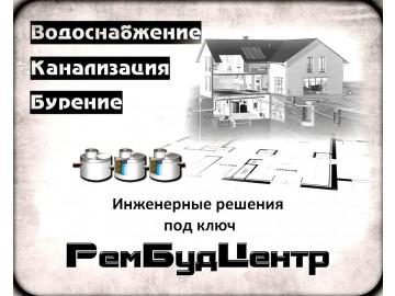 РемБудЦентр