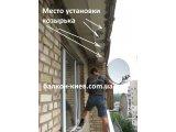 Фото  6 Установка козырька на открытом балконе. Киев 934286
