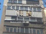 Фото  1 Ремонт балкона в Києві: зовнішне обшиття 2343757