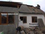 Фото  3 Пристройка из газоблока к дому. Только работа. Киев 2333956