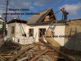 Фото  3 Реконструкция дома. Только работа. Киев. 2336380