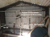 Фото  1 Увеличить железный гараж в длину, Киев 2139726