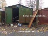 Фото  7 Ремонт металлического гаража 2745726
