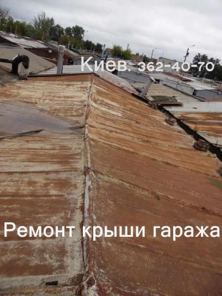 Железная крыша для гаража купить резиновые дорожки для гаража