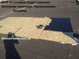 Фото  2 Крыша балкона: замена кровли 2275625