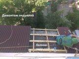 Фото  3 Крыша балкона: замена кровли 2275625