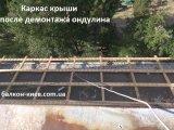 Фото  4 Крыша балкона: замена кровли 2275625