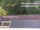 Фото  7 Крыша балкона: замена кровли 2275625