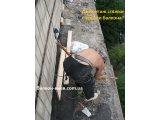Фото  1 Демонтаж стяжки на крыше балкона 2161416