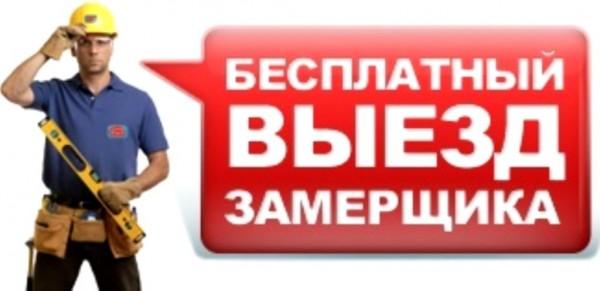 Ремонт квартир в Киеве Краткие сроки, квалифицированные специалисты
