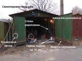 Фото  1 Ремонт металлического гаража 2145126