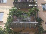 Фото  1 Ремонт балкона: окраска ограждений, сварка конструкции под виноград 2270804