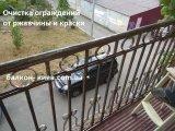 Фото  2 Ремонт балкона: окраска ограждений, сварка конструкции под виноград 2270804