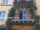 Фото  4 Ремонт балкона: окраска ограждений, сварка конструкции под виноград 2270804