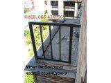 Фото  2 Монтаж - сварка балконного ограждения. Только работа. Киев. 278484