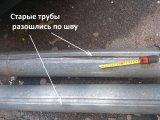 Фото  3 Ремонт водосточных труб. 2083003