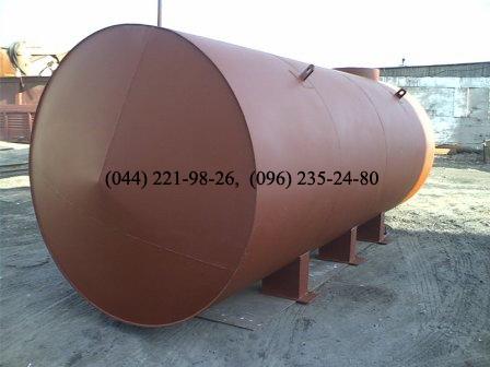 Резервуар стальной объёмом 16 м3