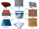 Краска резиновая для крыш (оцинковка, шифер), металлических, минеральных и деревянных поверхностей