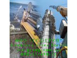 Фото  8 Канатная резка бетона и ж/б конструкций. Комплекс работ по демонтажу бетона от «ТСД-ГРУП»: (098) 83-490-83. 2085743