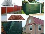Фото 1 Почему самый лучший и дешевый материал для крыши и забора профнастил? 328312
