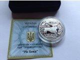 Фото  1 Год Быка серебро монета 5 грн в 2009 303835