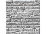 Фото  5 Производство и продажа стенового утеплителя Теплые плитки. Представляет собой офактуренный бетоном пенопласт. 557478