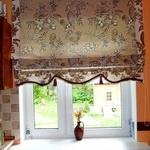 Римские шторы, римская штора
