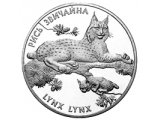 Фото  1 Рысь обыкновенная монета 2 грн 2001 1879428