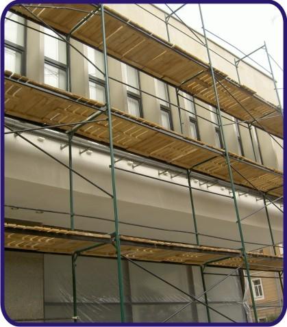 Риштування будівельні рамного типу