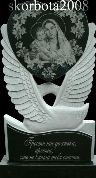 Ритуальные памятники изготовление, доставка ,установка ,Украина, Россия, Белоруссия .+38 067 751 3019