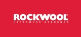 Rockwool (Роквул) утеплитель теплоизоляция цена. Весь ассортимент.