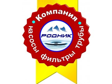 Родник: фильтры для воды, насосы, трубы в Крыму