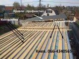 Фото  2 Укладка профнастила на готовую обрешотку крыши. Только работа. Киев 2233966