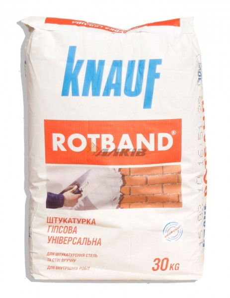 ROTBAND (30кг) Штукатурка гіпсова KNAUF