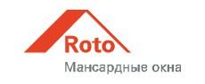 Roto - мансардные окна и люки, немецкого концерна
