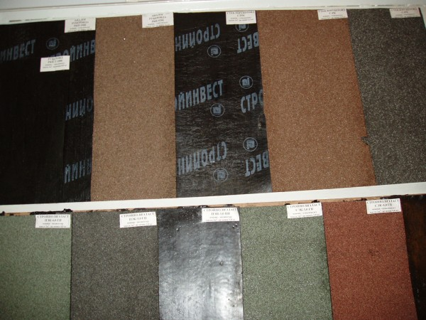 рубероид РКК, аналог (верх-гранит, на стеклохолсте 2,1 кг/м2)www. stroyinvest. com. ua