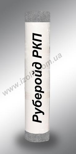 Рубероид РКП-350Б