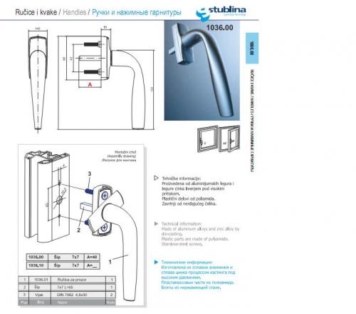 Ручка оконная 1036 - 8 поз. , усиленная, алюминиевое литье