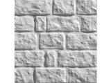 Фото  5 Представляет собой офактуренный бетоном пенопласт. Одновременная отделка фасада и утепление дома. 557479