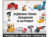 Фото 1 Оренда будівельної техніки. 302601