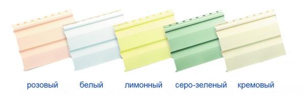 Сайдинг Альта-Профіль у колекції ангара(2-ох переломний) і широкій кольоровій гаммі, зі складу у Львові