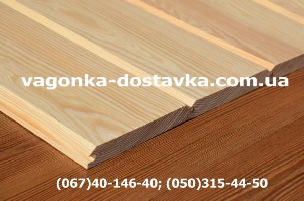 Сайдинг деревянный плоский (под фальш брус). От производителя. Доставка по адресу!