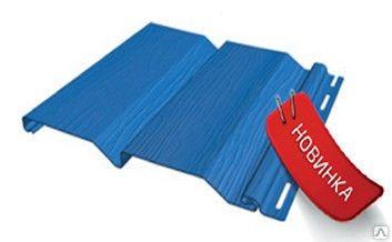Сайдинг FineBer Стандарт Синий 0,75 м2
