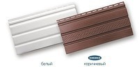 Сайдинг потолочный (Софит) белый, коричневый 3600х305 мм, для подшивки козырьков, фронтонов, потолков.