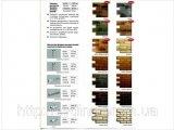 Фото  2 Сайдинг цокольный цена, купить сайдинг цокольный, монтаж цокольного сайдинга Киев 2756253