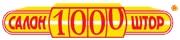 Салон 1000 штор