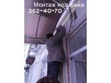 Монтаж (установка) козырька из поликарбоната на балконе. Киев. Только работа.